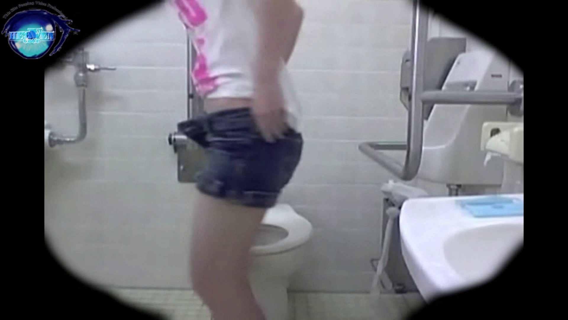 teen galトイレ覗き紙がナイ編‼vol.16 美しいOLの裸体 | 覗き  98pic 9
