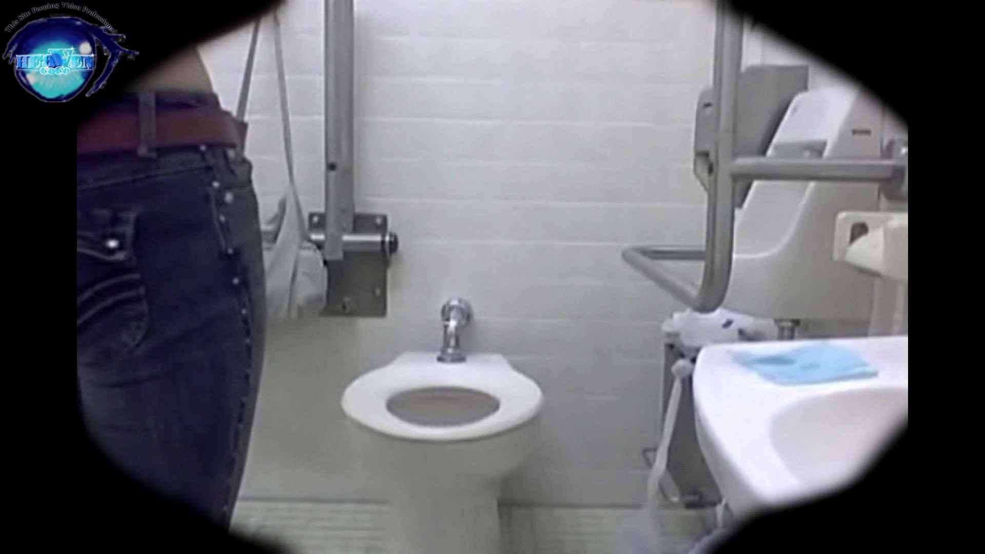teen galトイレ覗き紙がナイ編‼vol.16 美しいOLの裸体 | 覗き  98pic 41