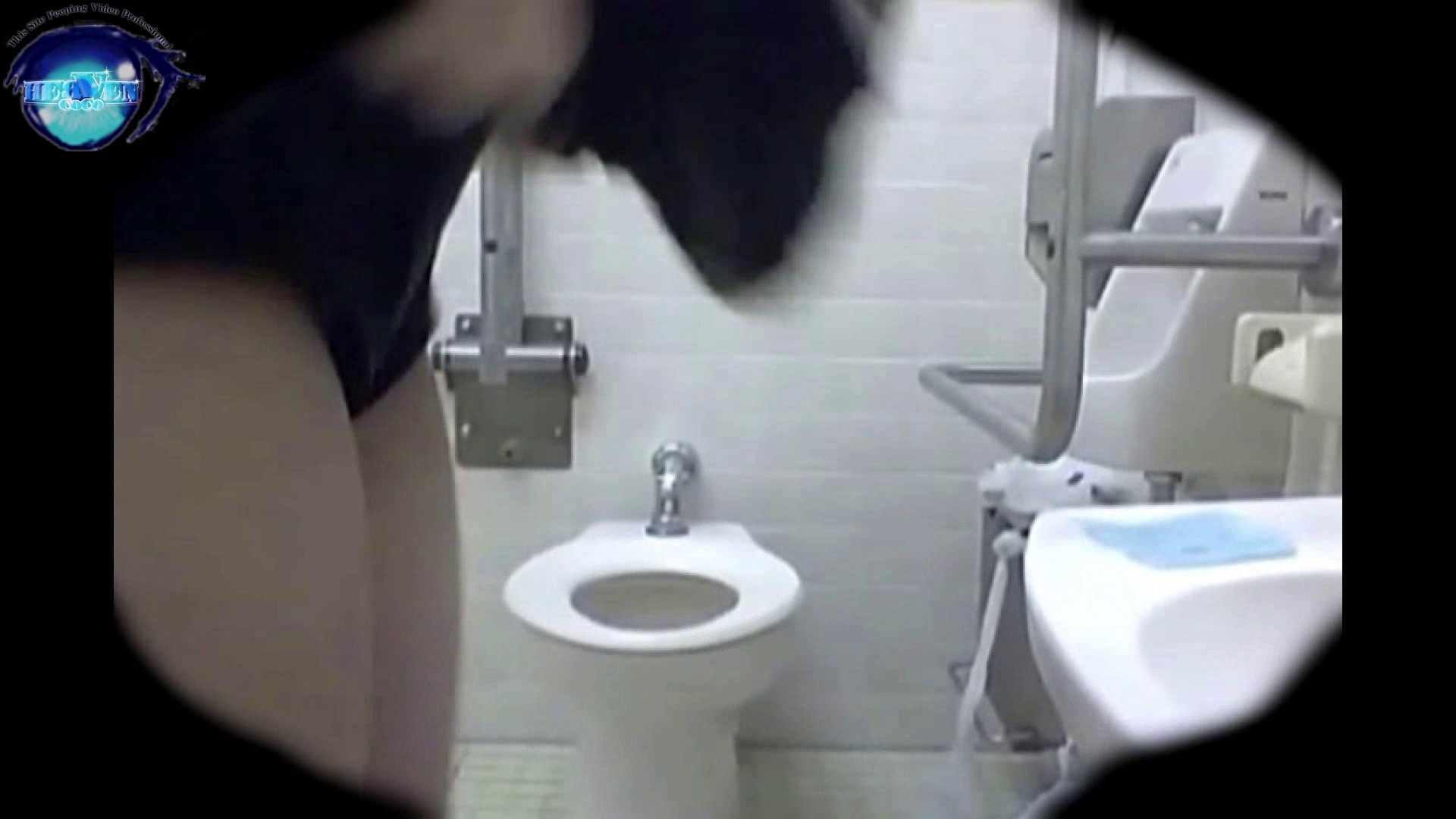 teen galトイレ覗き紙がナイ編‼vol.16 美しいOLの裸体 | 覗き  98pic 49