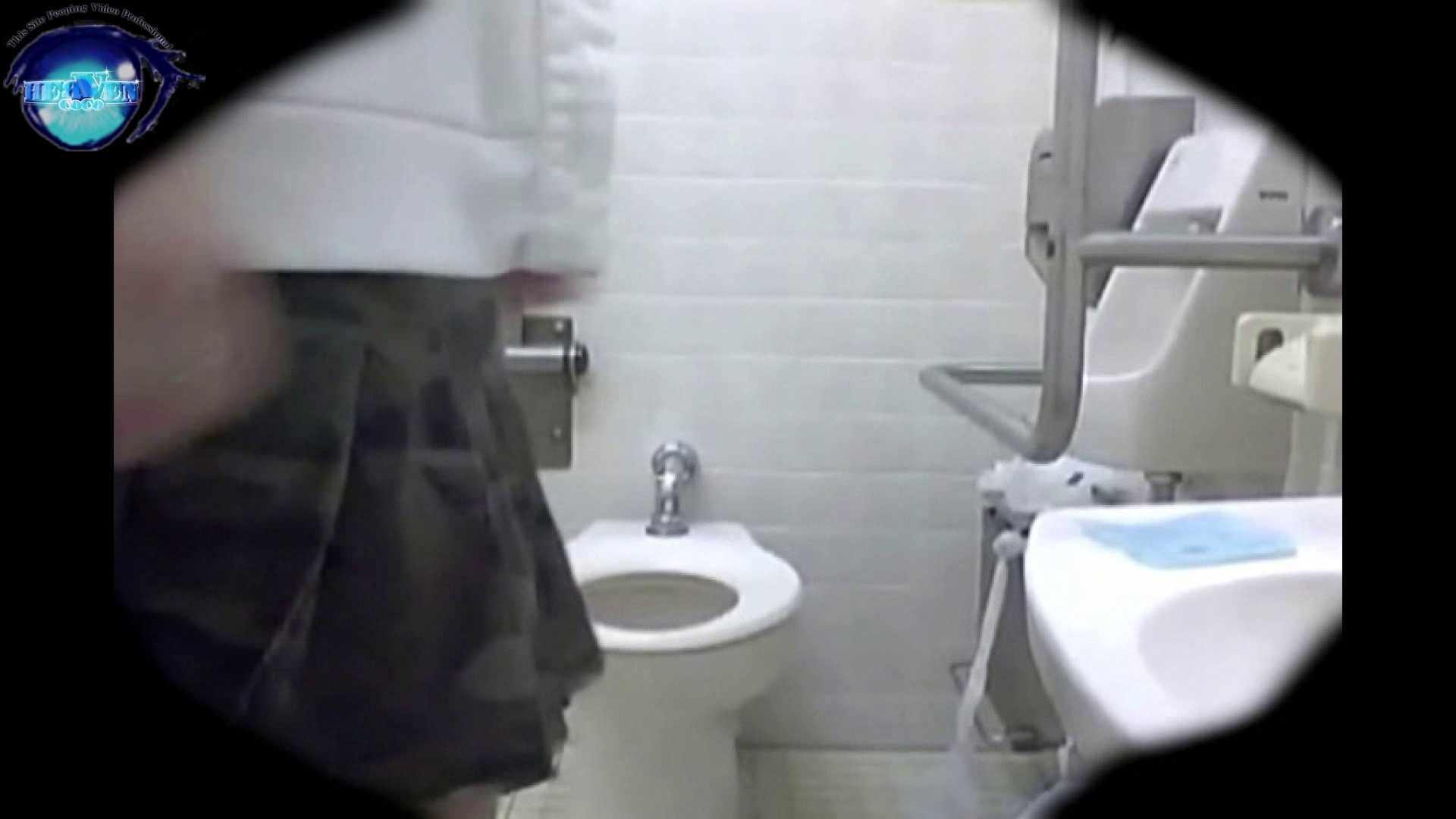teen galトイレ覗き紙がナイ編‼vol.16 美しいOLの裸体  98pic 52