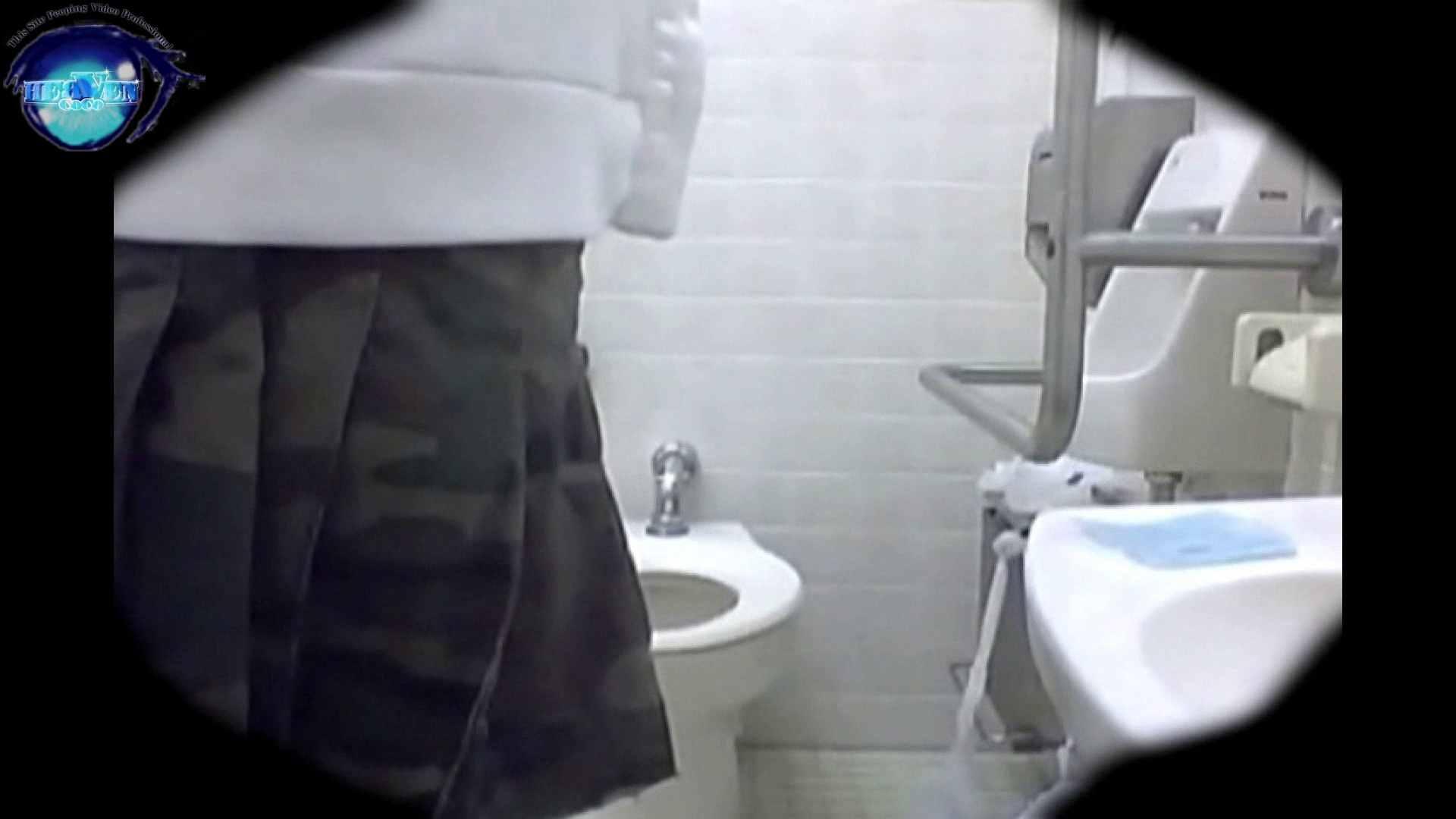 teen galトイレ覗き紙がナイ編‼vol.16 美しいOLの裸体 | 覗き  98pic 53