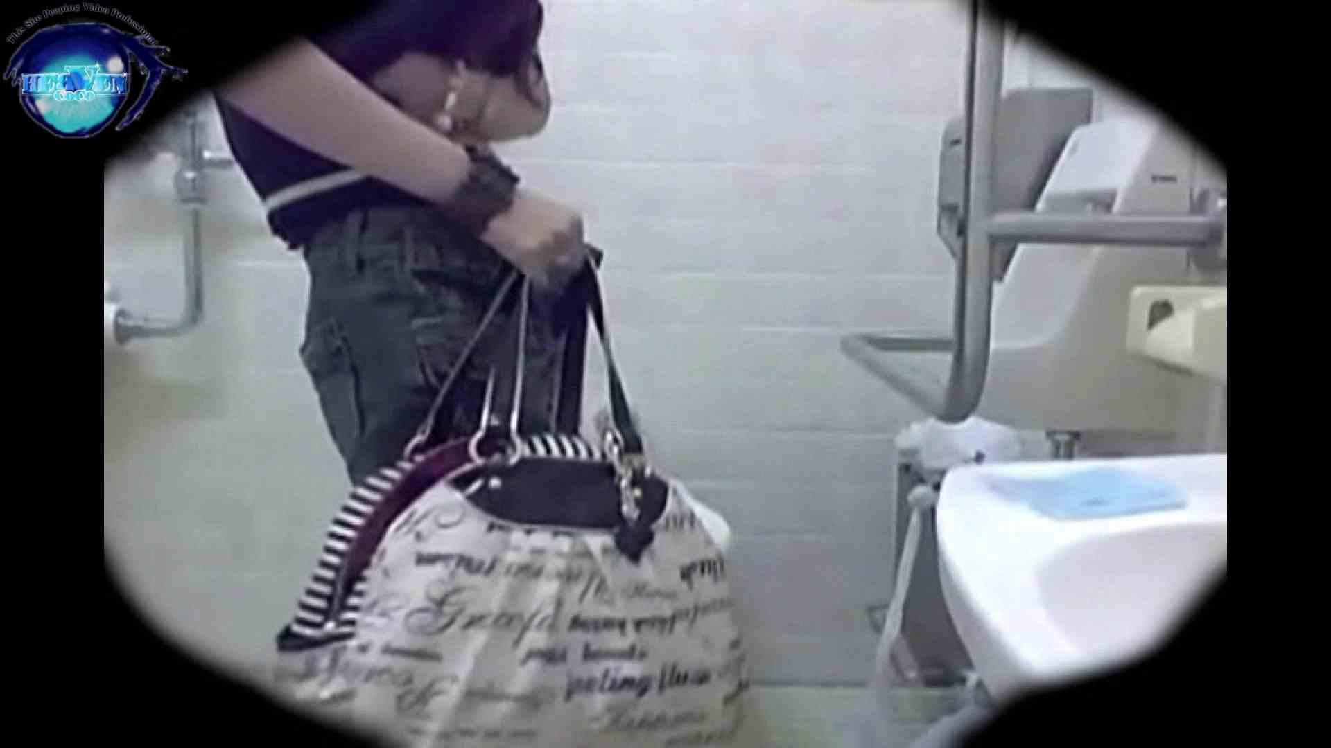 teen galトイレ覗き紙がナイ編‼vol.16 美しいOLの裸体  98pic 96