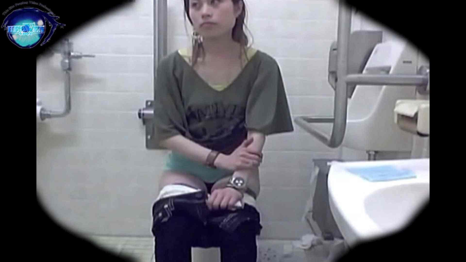 teen galトイレ覗き紙がナイ編‼vol.17 美しいOLの裸体 AV無料動画キャプチャ 90pic 14