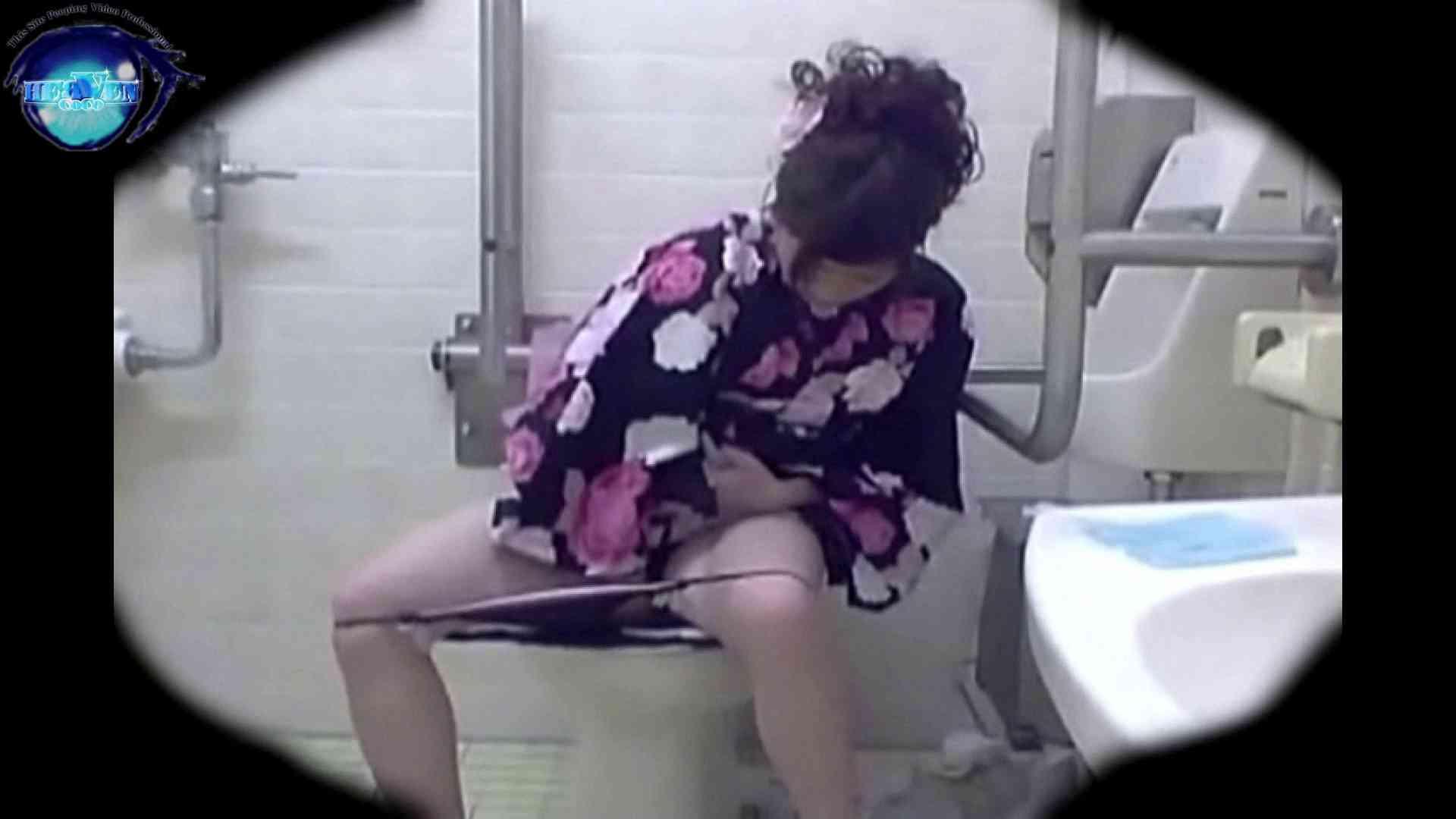 teen galトイレ覗き紙がナイ編‼vol.17 浴衣 | トイレ突入  90pic 29