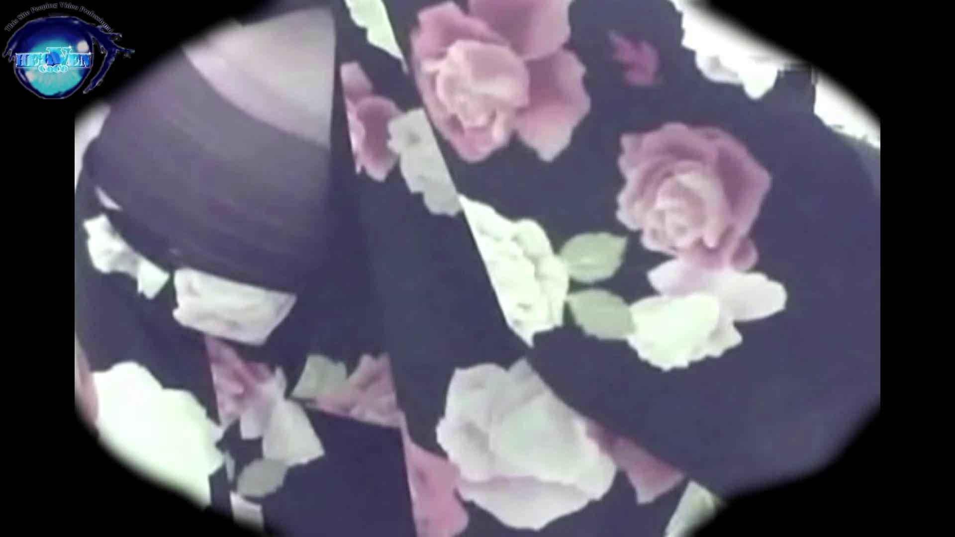 teen galトイレ覗き紙がナイ編‼vol.17 浴衣 | トイレ突入  90pic 45