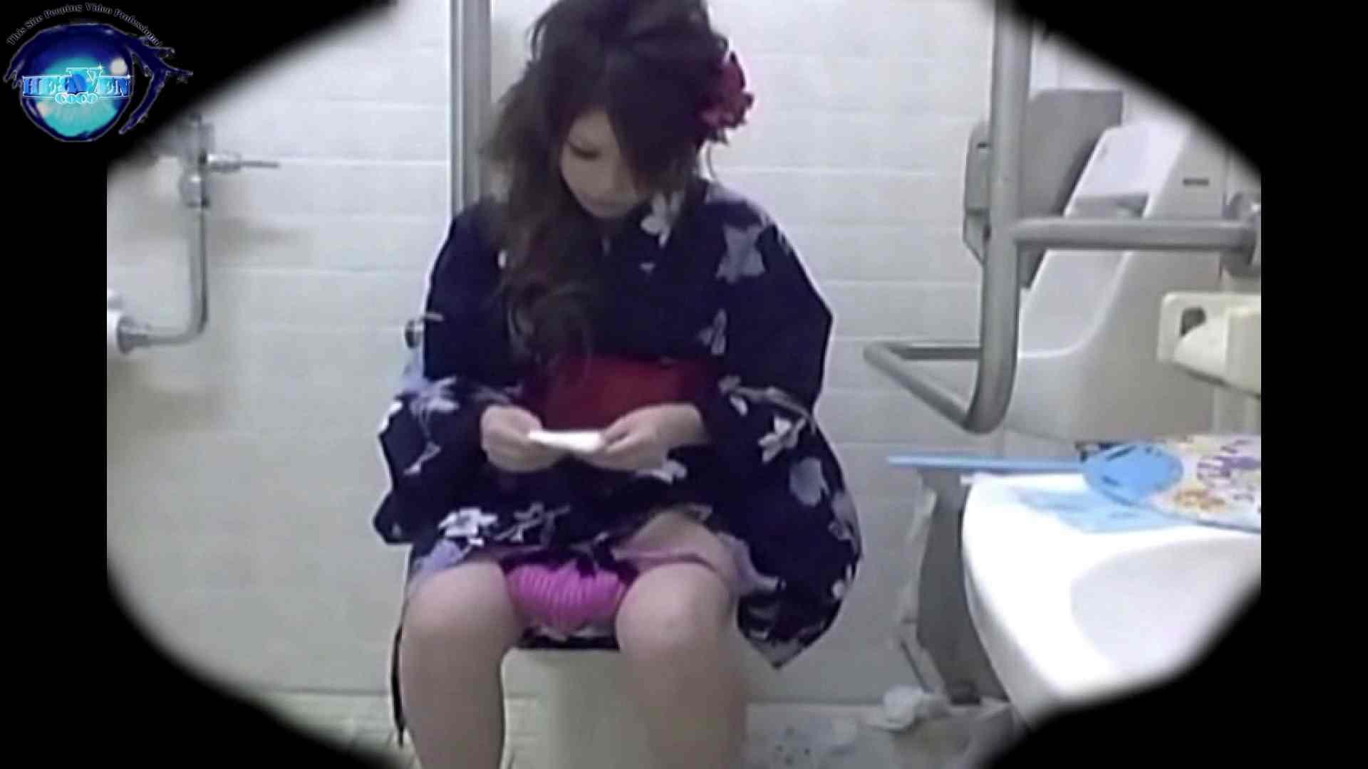 teen galトイレ覗き紙がナイ編‼vol.17 浴衣 | トイレ突入  90pic 77
