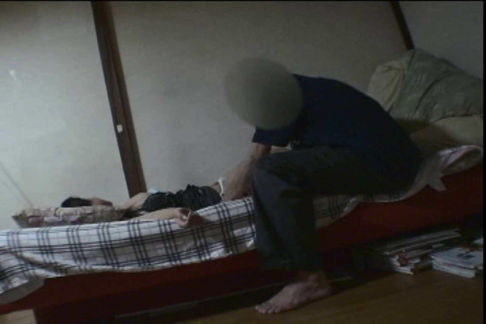 れる泥酔女5 マンコ・ムレムレ  89pic 40