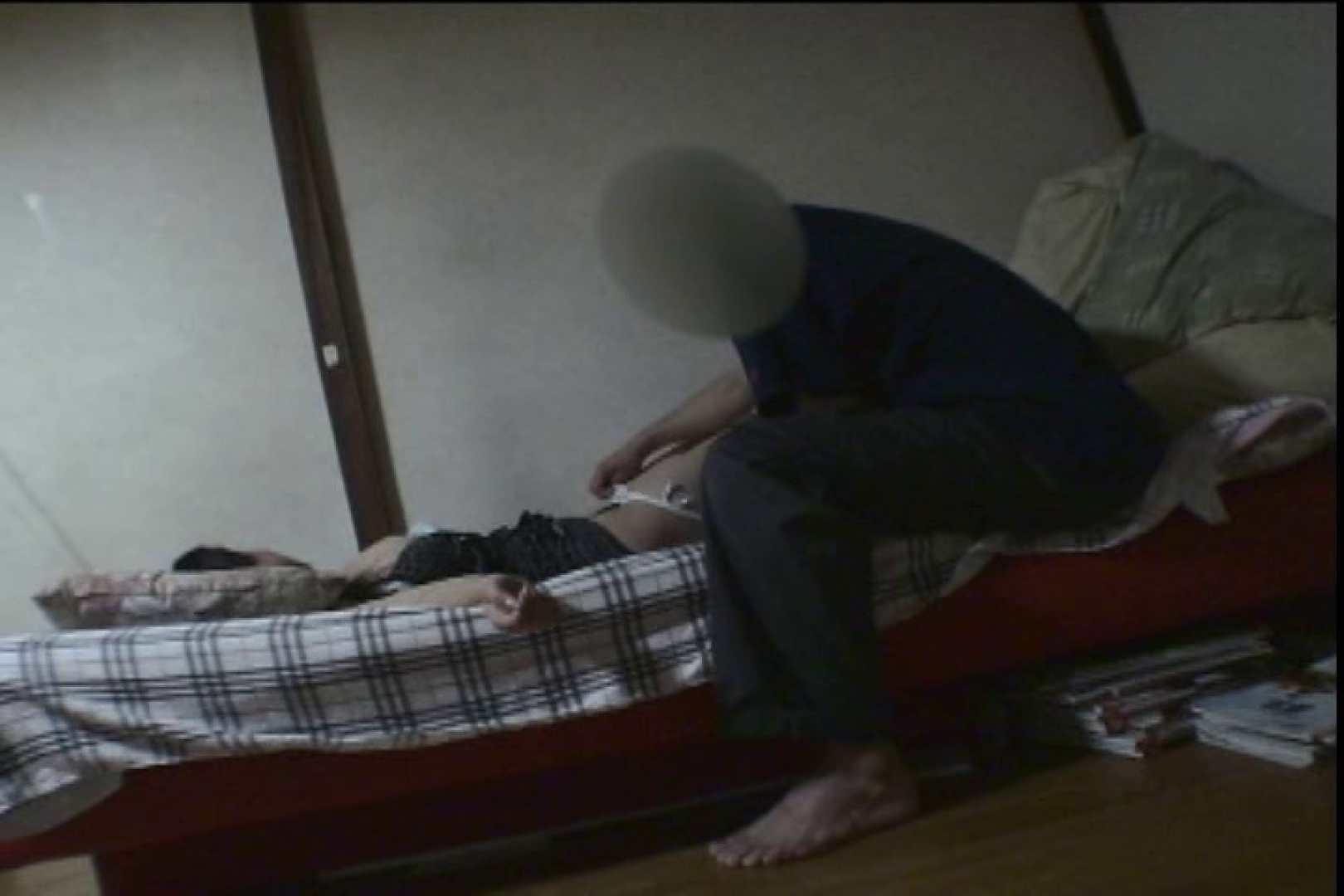 れる泥酔女5 マンコ・ムレムレ | 現役ギャル  89pic 41