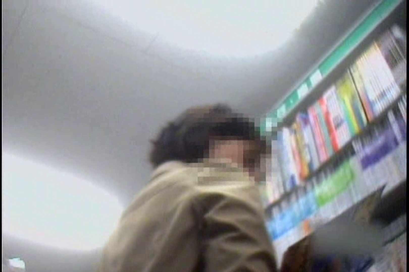 私鉄沿線美女限定パンティー丸覗き!!vol.03 覗き われめAV動画紹介 83pic 54