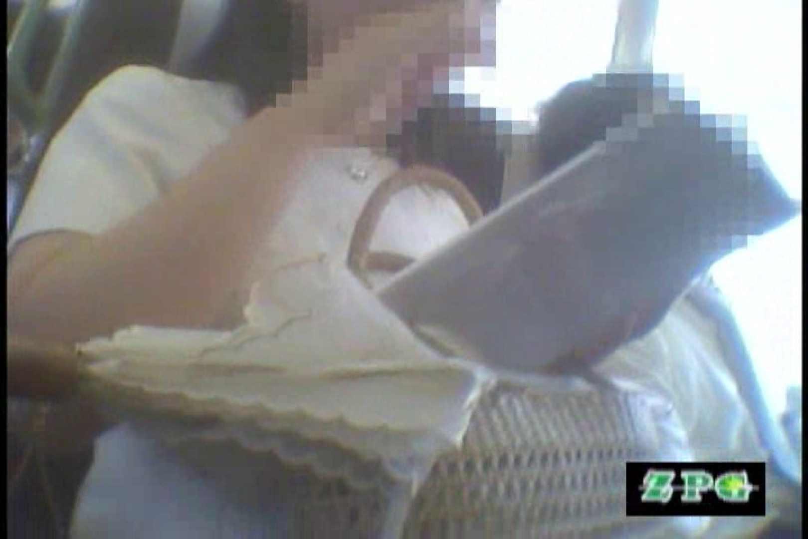 私鉄沿線美女限定パンティー丸覗き!!vol.07 美しいOLの裸体   パンティ  95pic 7