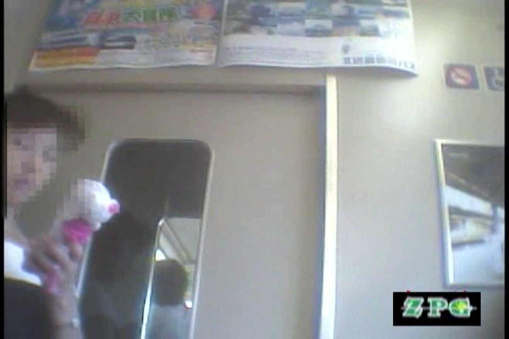 私鉄沿線美女限定パンティー丸覗き!!vol.07 車 ヌード画像 95pic 53