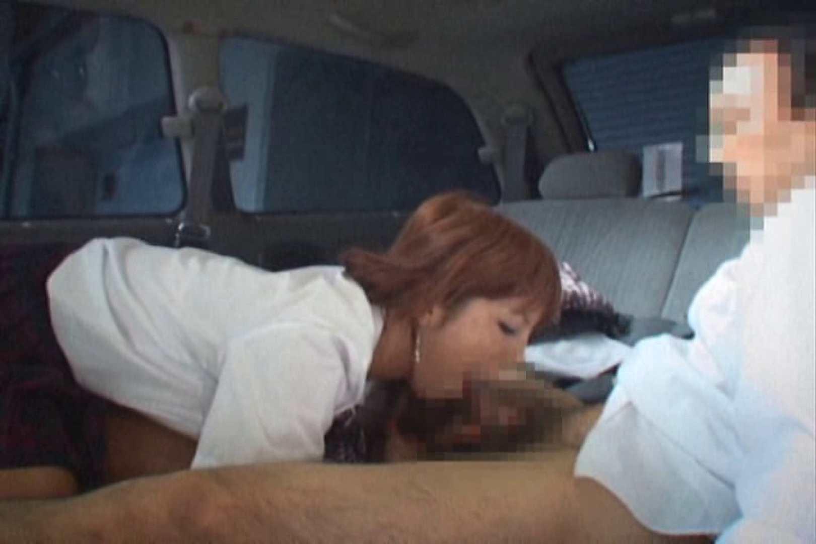 リーマンの車でお尺願います!! 車 盗撮動画紹介 81pic 34