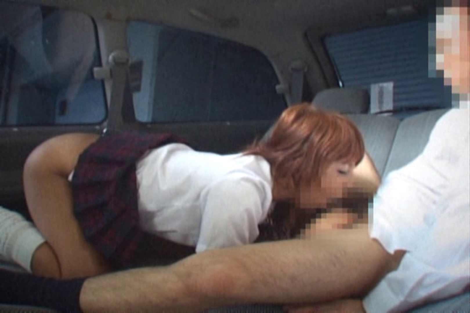 リーマンの車でお尺願います!! 車 盗撮動画紹介 81pic 58
