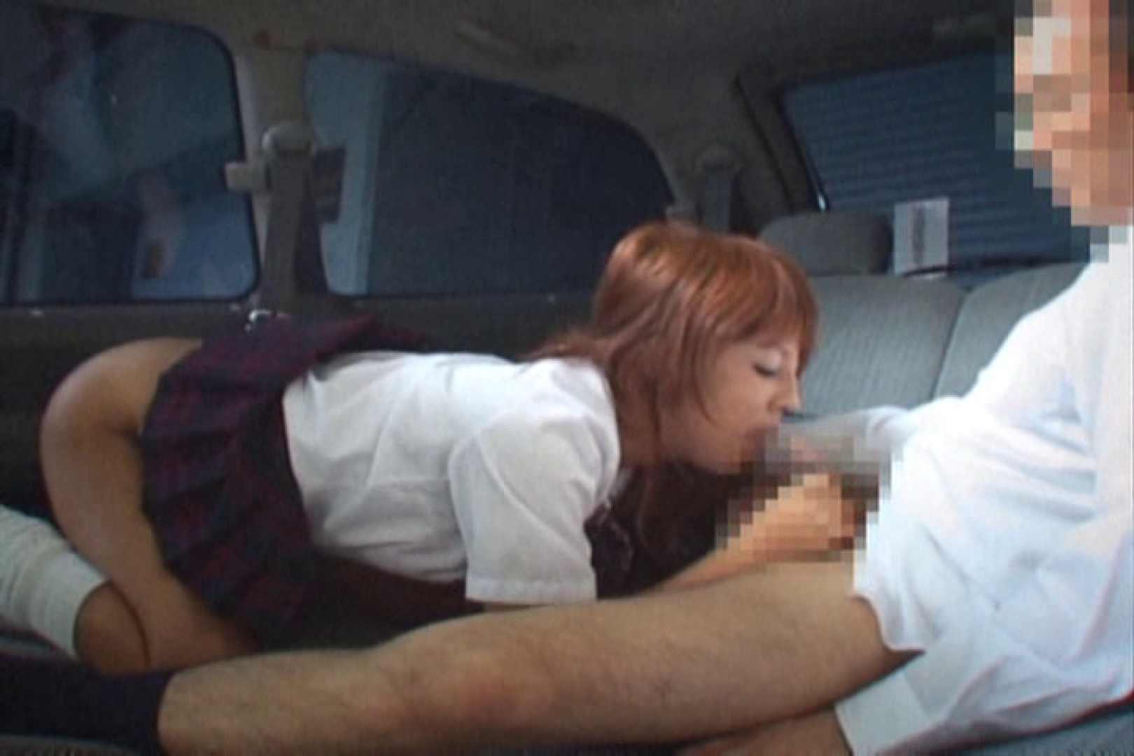 リーマンの車でお尺願います!! 車 盗撮動画紹介 81pic 62