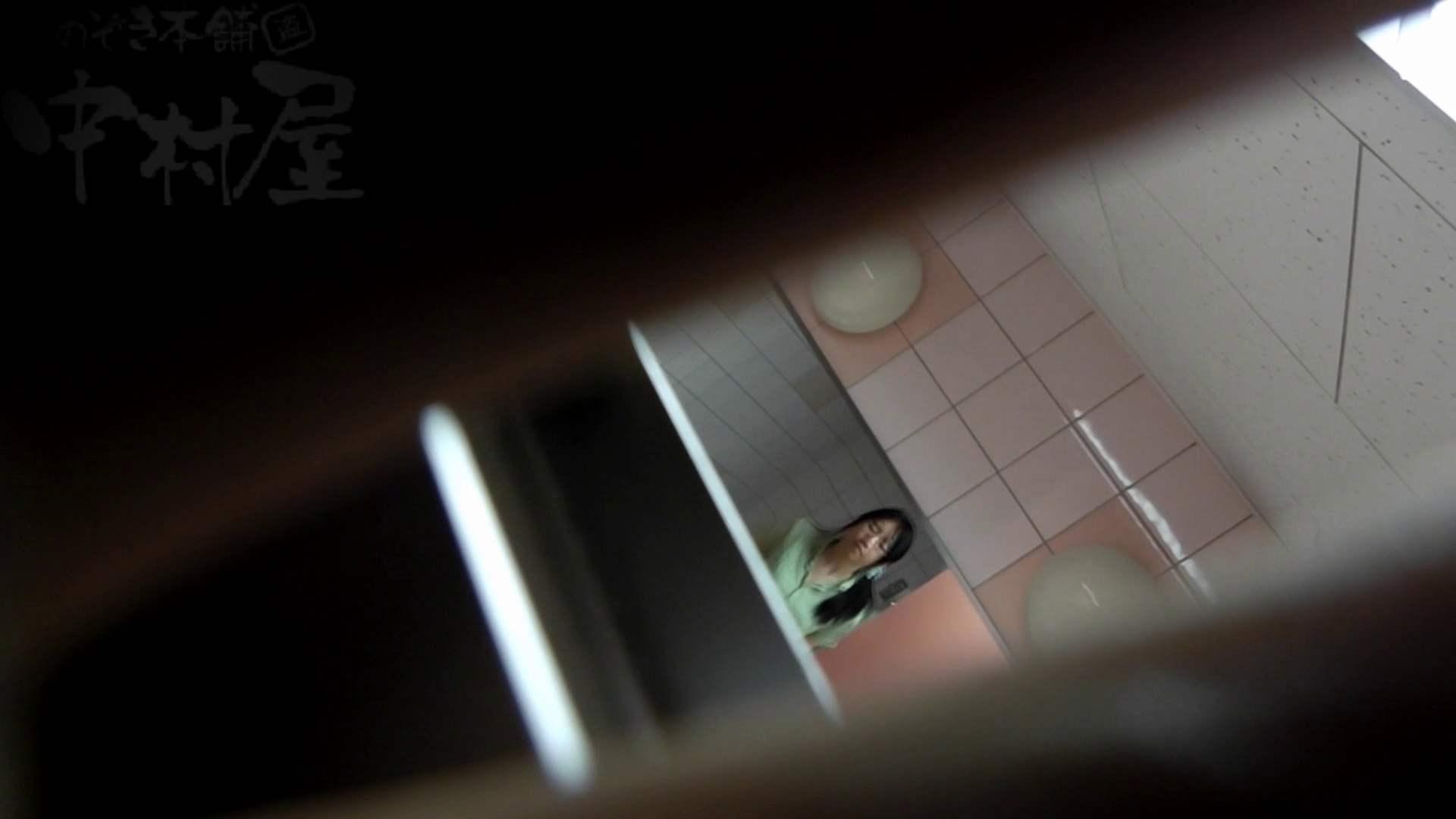 エッチ 熟女|美しい日本の未来 No.14 美しい日本の未来 No.14 チラっ、あっ・・・。攻めのアングルです。!|のぞき本舗 中村屋