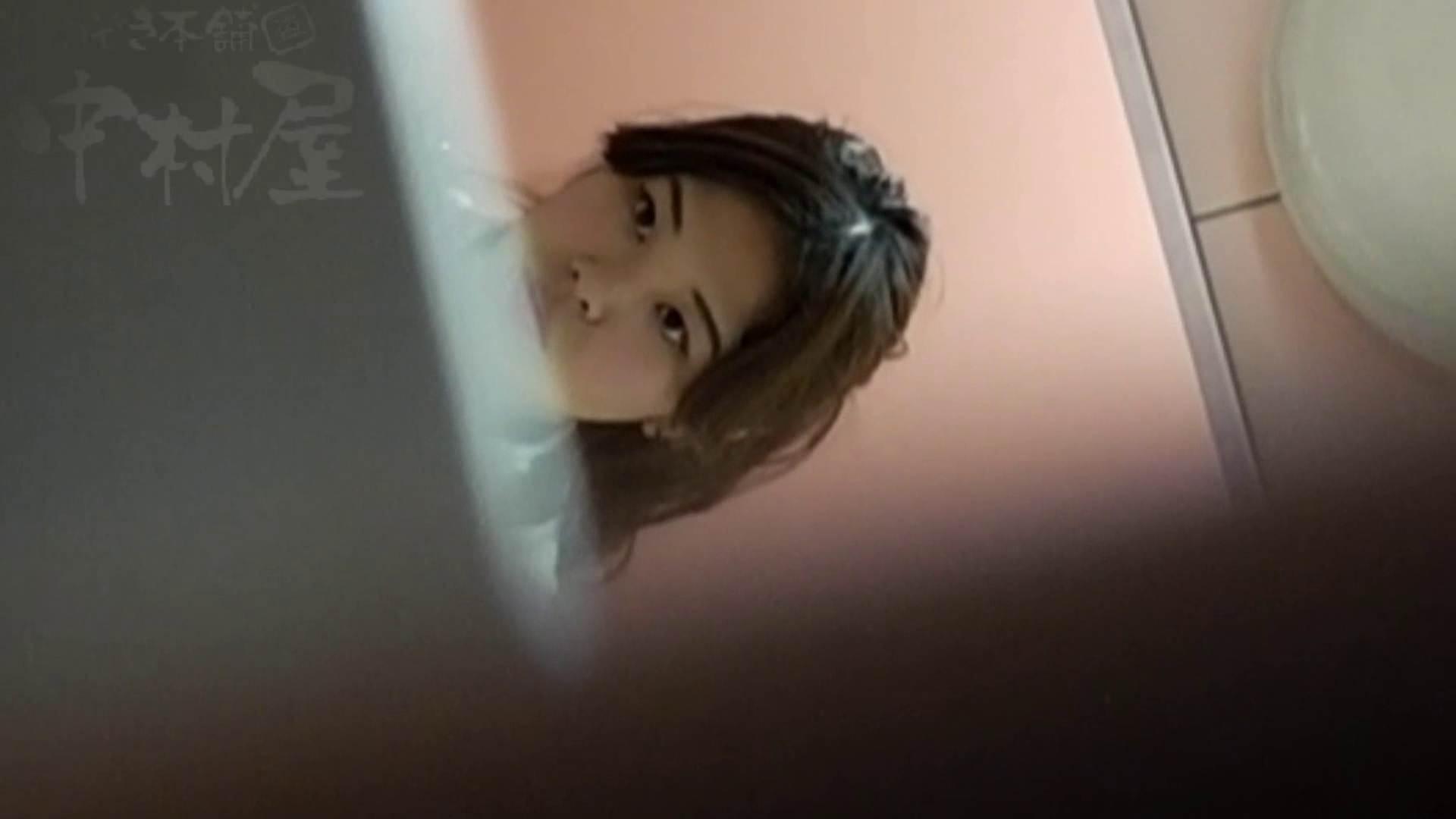 美しい日本の未来 No.15 いっぱいです。いっぱいなんです。 トイレ突入 SEX無修正画像 105pic 25