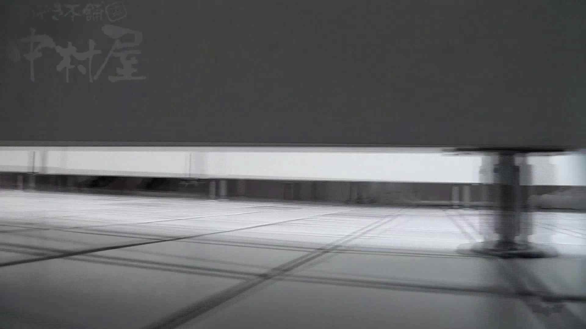美しい日本の未来 No.16 あぁ懐かしき青春の日々・・・。 マンコ・ムレムレ AV無料動画キャプチャ 77pic 3