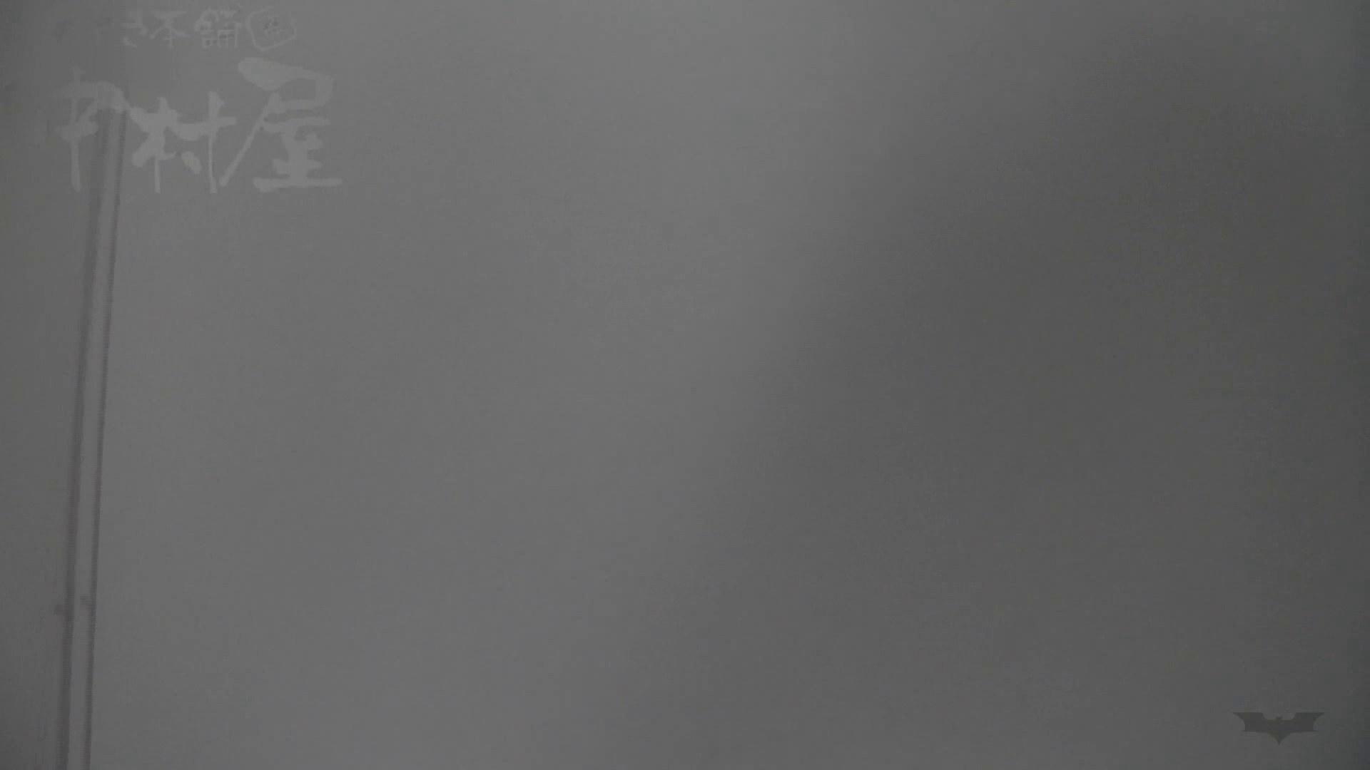美しい日本の未来 No.16 あぁ懐かしき青春の日々・・・。 マンコ・ムレムレ AV無料動画キャプチャ 77pic 27