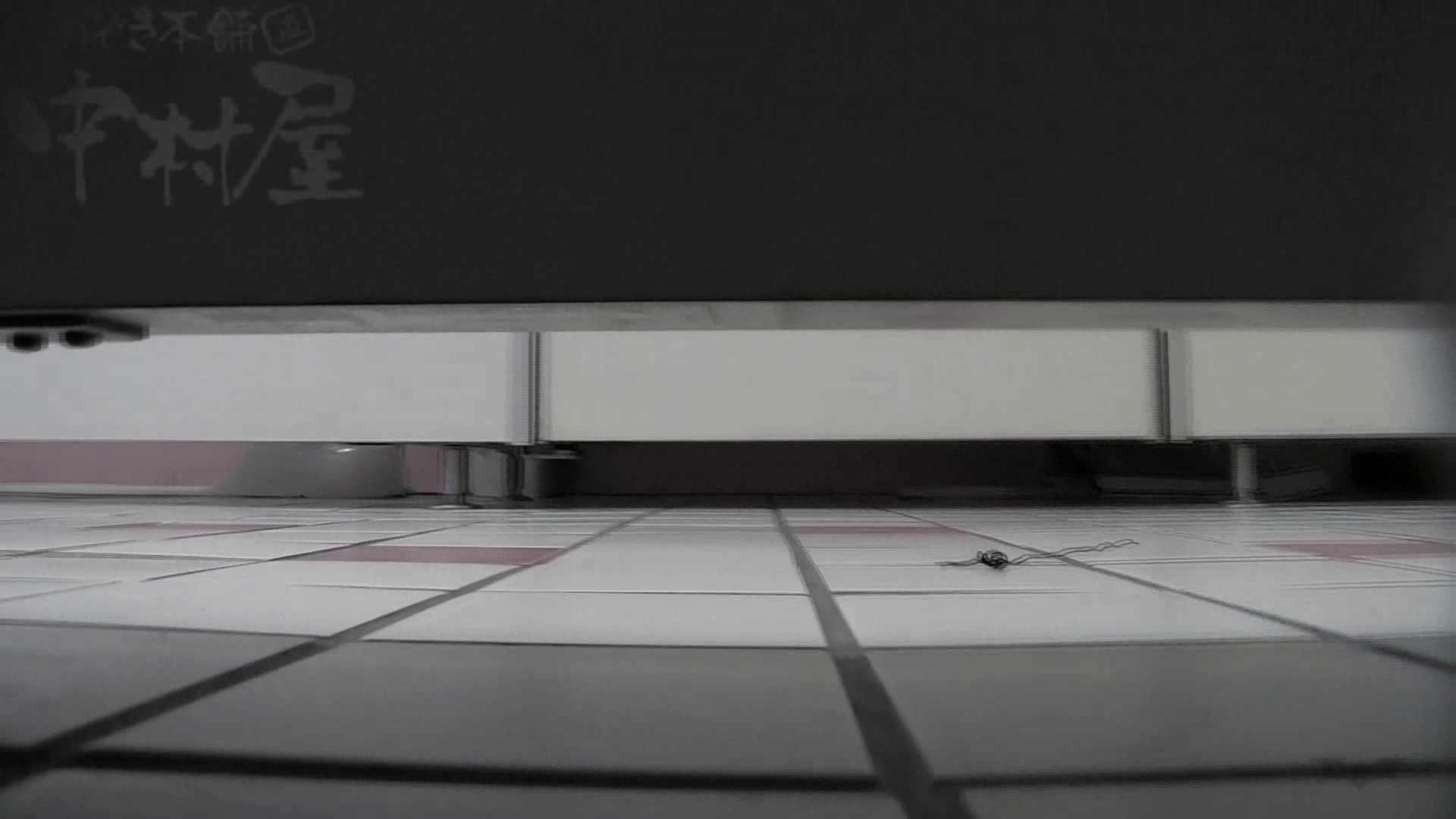 美しい日本の未来 No.16 あぁ懐かしき青春の日々・・・。 マンコ・ムレムレ AV無料動画キャプチャ 77pic 59