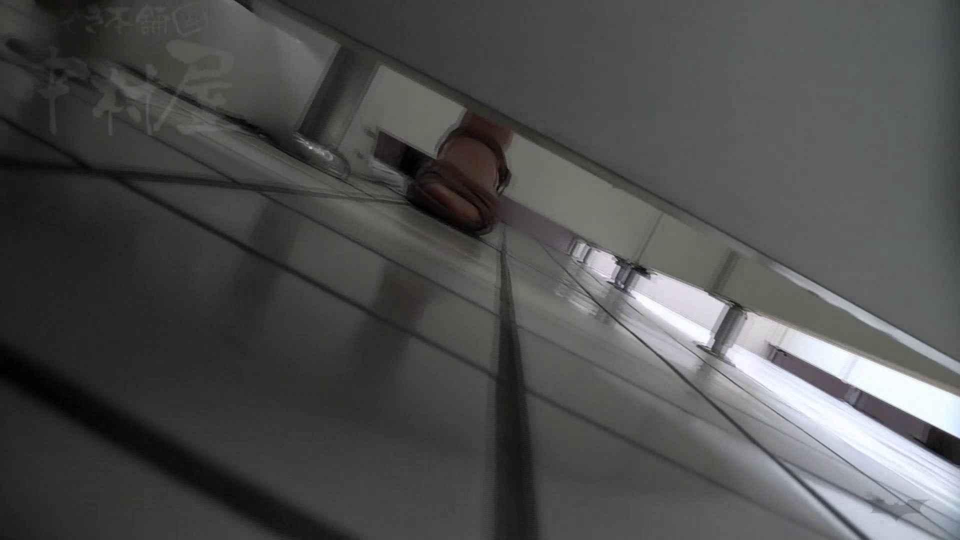 美しい日本の未来 No.16 あぁ懐かしき青春の日々・・・。 卑猥 ヌード画像 77pic 61
