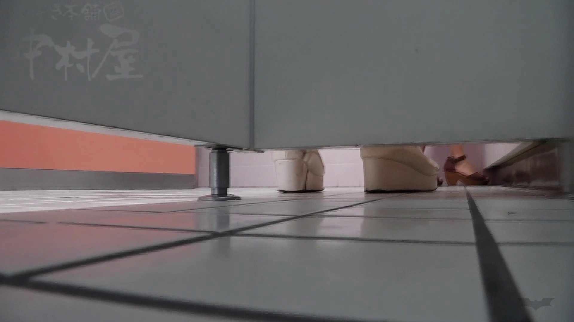 美しい日本の未来 No.16 あぁ懐かしき青春の日々・・・。 女子トイレ潜入 AV無料 77pic 70