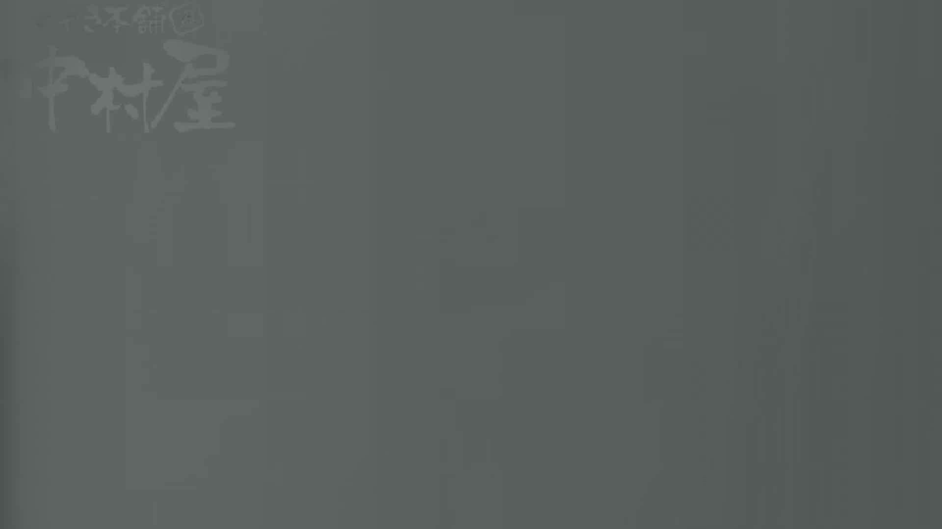 美しい日本の未来 No.17 番外編 ※※※閲覧注意※※※ 女子トイレ潜入 エロ無料画像 99pic 62