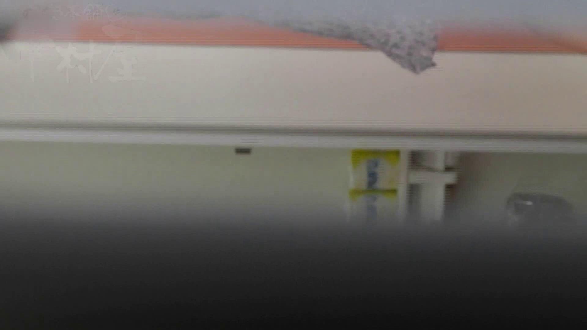 美しい日本の未来 No.17 結構大変!瞬間移動かーらーのっ、隙間撮り! マンコ・ムレムレ われめAV動画紹介 92pic 23