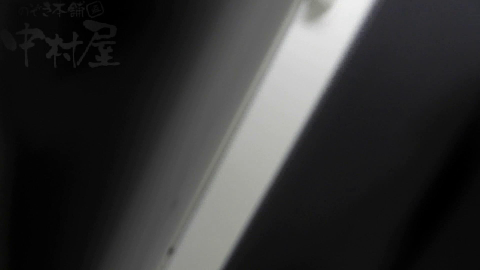 美しい日本の未来 No.17 結構大変!瞬間移動かーらーのっ、隙間撮り! お姉さん丸裸 すけべAV動画紹介 92pic 55