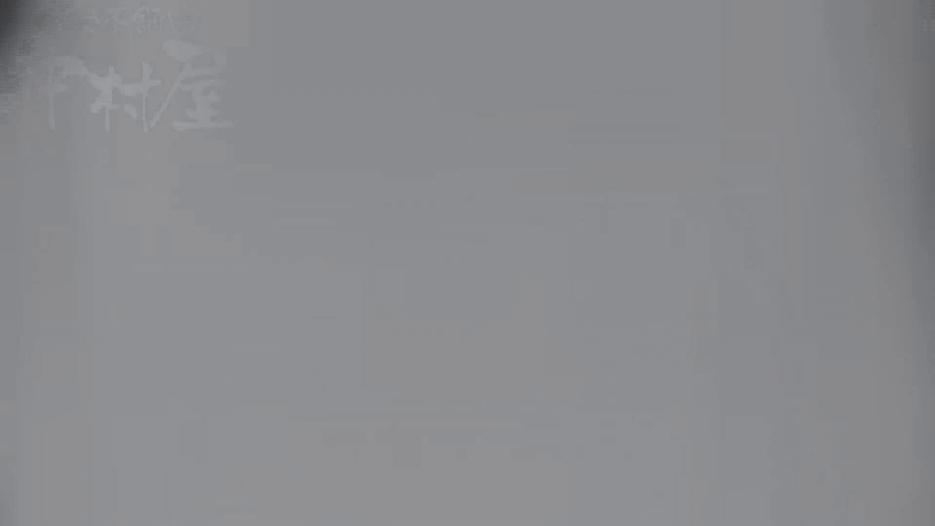美しい日本の未来 No.28 特集!!後方撮り。あんな尻からこんな尻まで。 現役ギャル   盗撮師作品  79pic 1