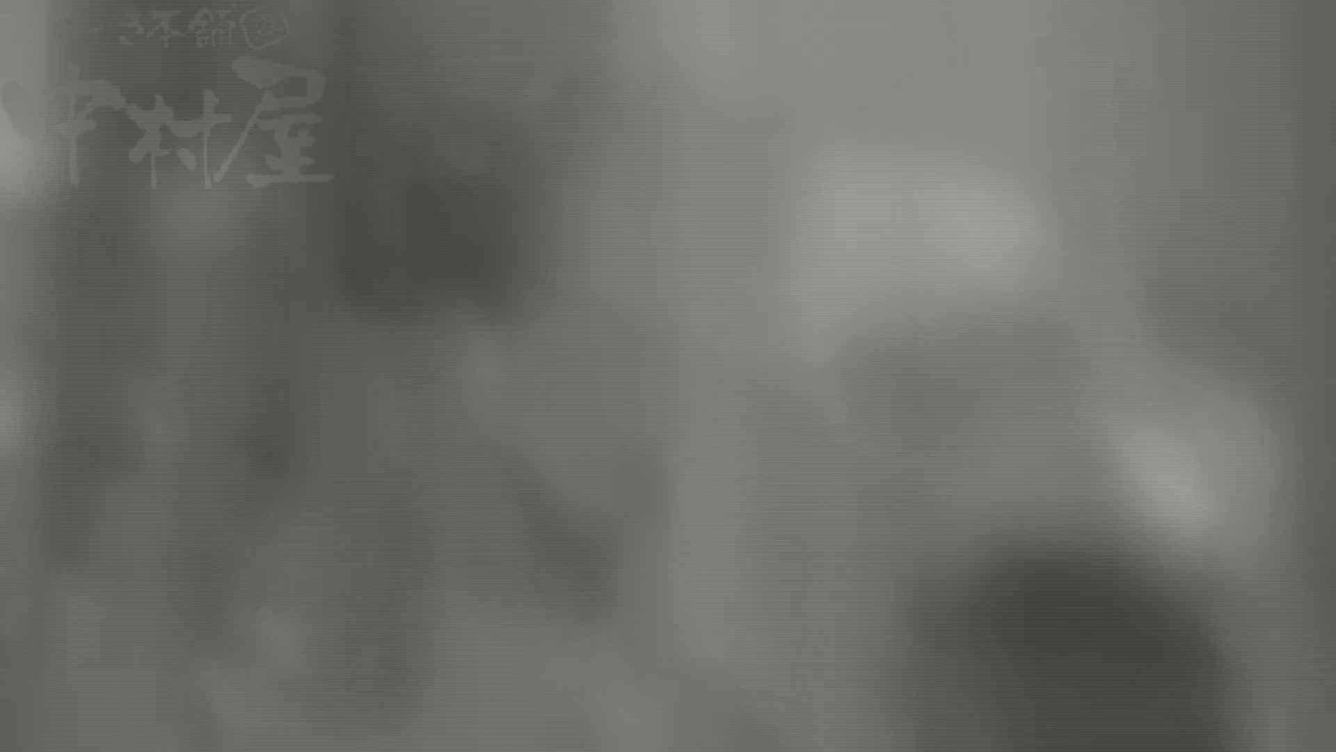 美しい日本の未来 No.28 特集!!後方撮り。あんな尻からこんな尻まで。 マンコ・ムレムレ AV無料 79pic 2