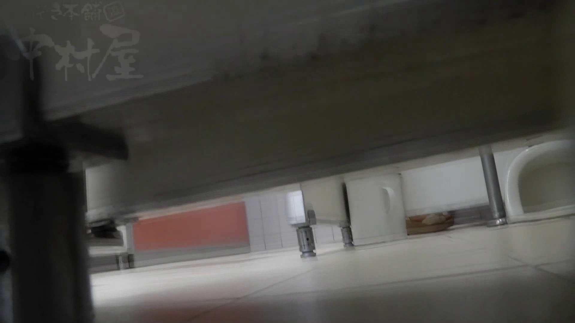 美しい日本の未来 No.28 特集!!後方撮り。あんな尻からこんな尻まで。 モロだしオマンコ セックス無修正動画無料 79pic 8