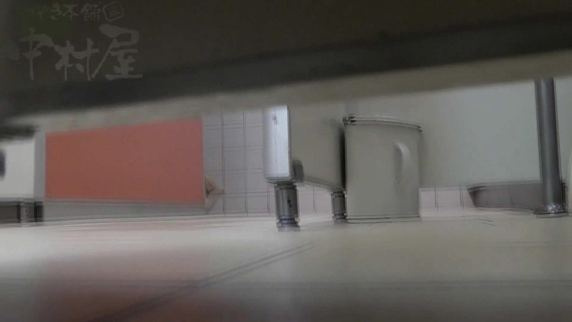 美しい日本の未来 No.28 特集!!後方撮り。あんな尻からこんな尻まで。 マンコ・ムレムレ AV無料 79pic 12