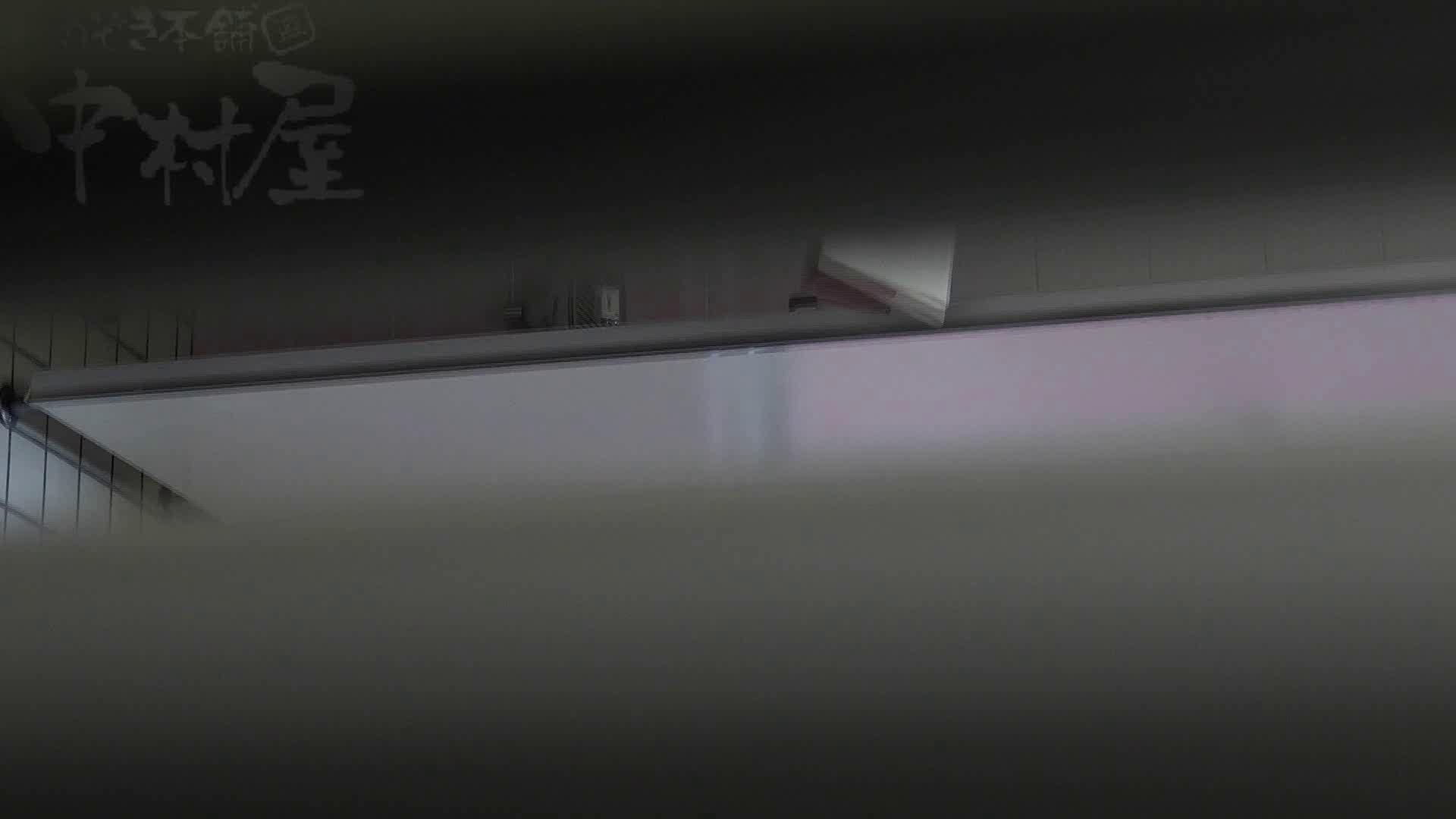 美しい日本の未来 No.28 特集!!後方撮り。あんな尻からこんな尻まで。 マンコ・ムレムレ AV無料 79pic 47