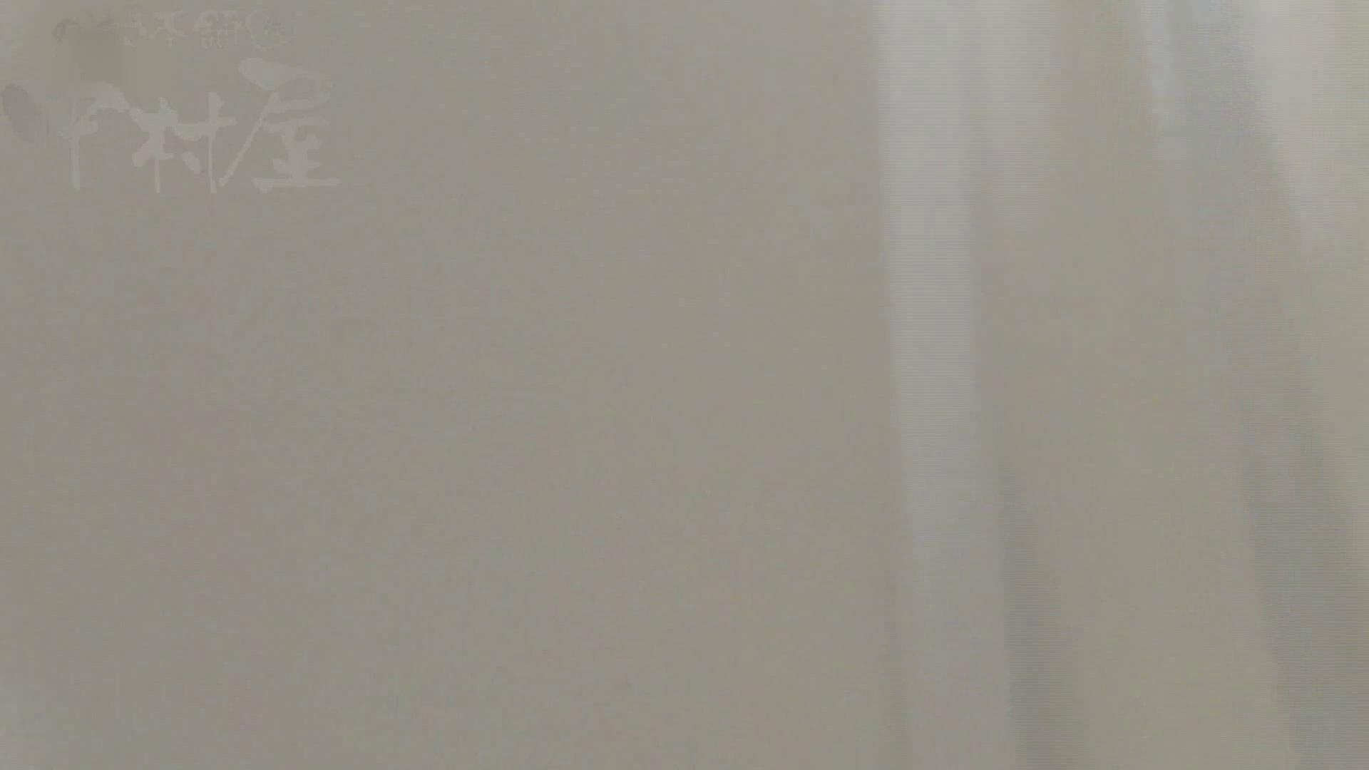美しい日本の未来 No.28 特集!!後方撮り。あんな尻からこんな尻まで。 現役ギャル   盗撮師作品  79pic 56