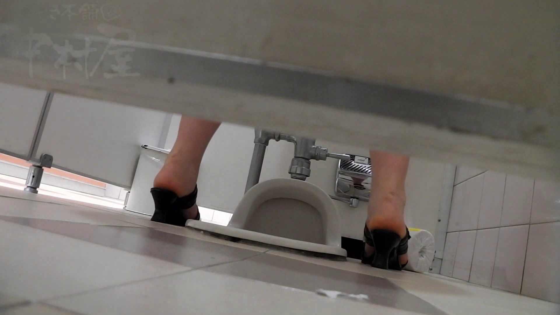 美しい日本の未来 No.28 特集!!後方撮り。あんな尻からこんな尻まで。 マンコ・ムレムレ AV無料 79pic 62