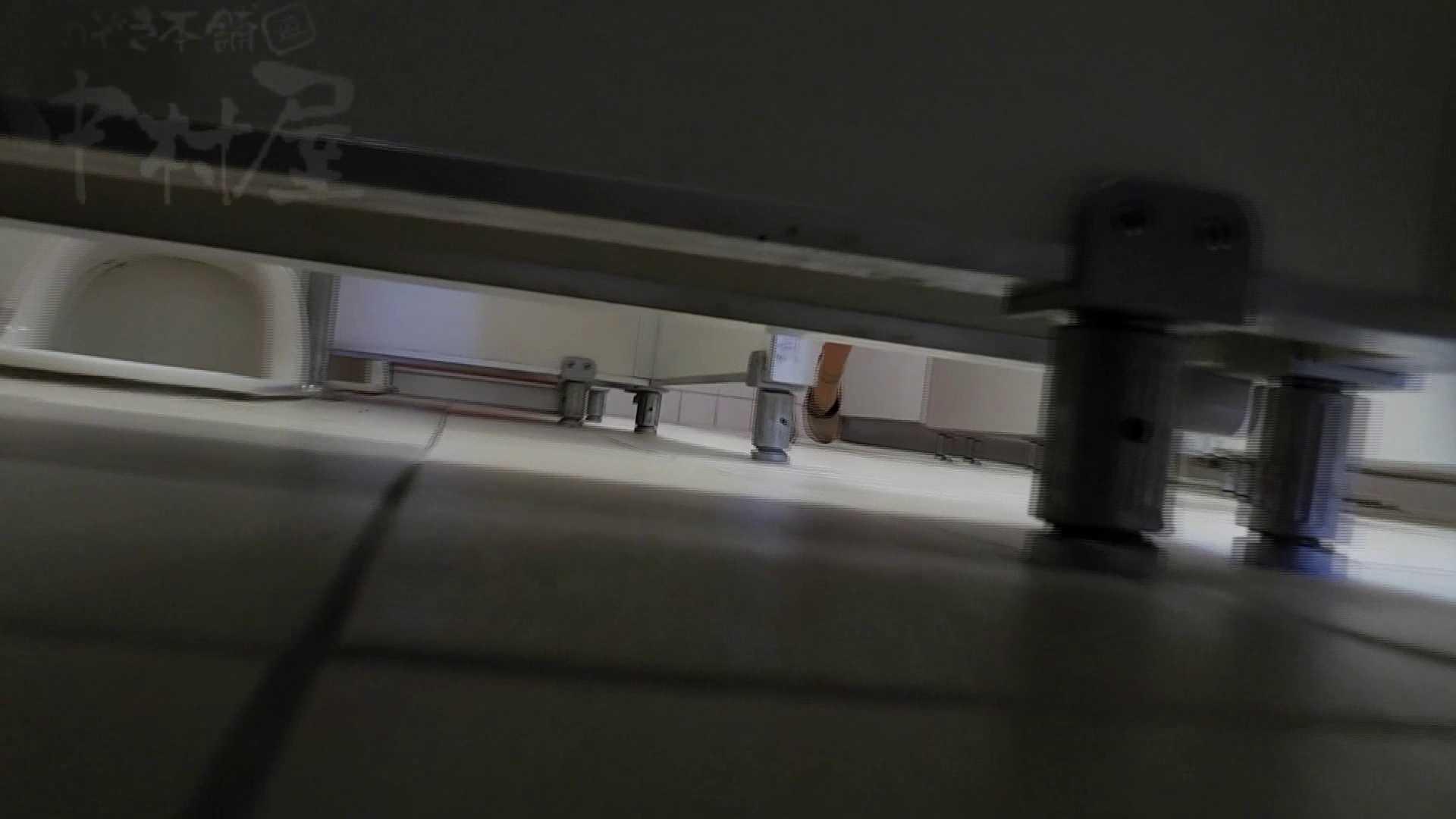 美しい日本の未来 No.29 豹柄サンダルはイ更●気味??? マンコ・ムレムレ スケベ動画紹介 70pic 3