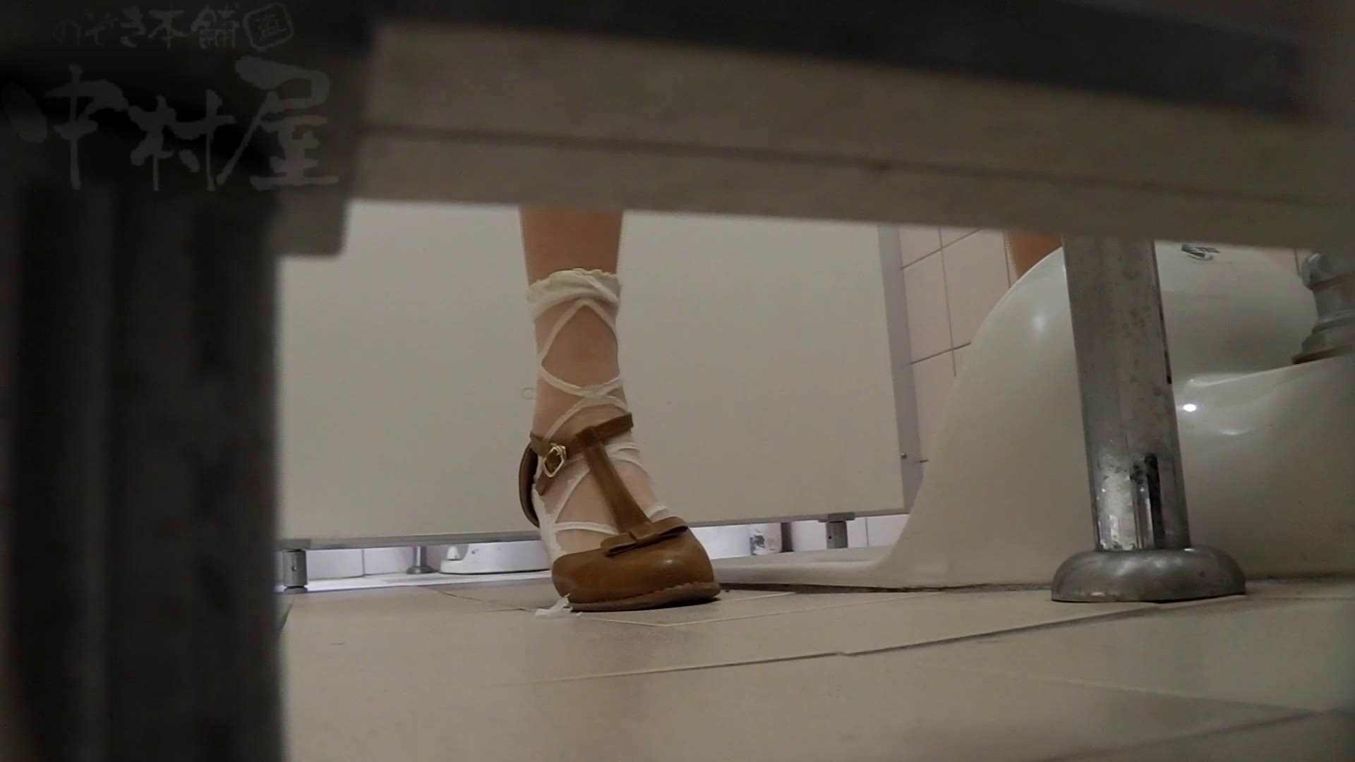美しい日本の未来 No.29 豹柄サンダルはイ更●気味??? 盗撮師作品 エロ無料画像 70pic 11