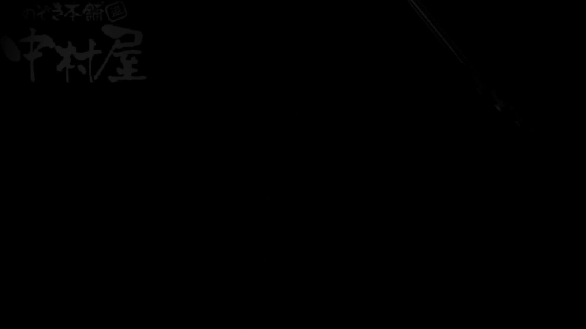 美しい日本の未来 No.29 豹柄サンダルはイ更●気味??? 盗撮師作品 エロ無料画像 70pic 38