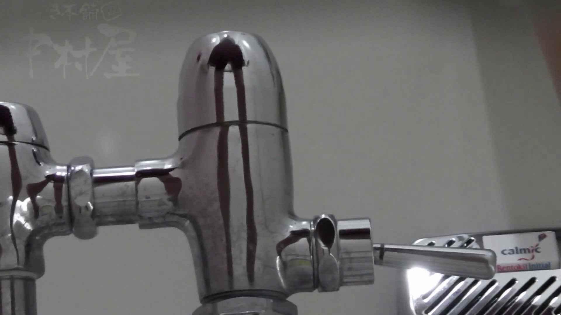 美しい日本の未来 No.29 豹柄サンダルはイ更●気味??? 盗撮師作品 エロ無料画像 70pic 56