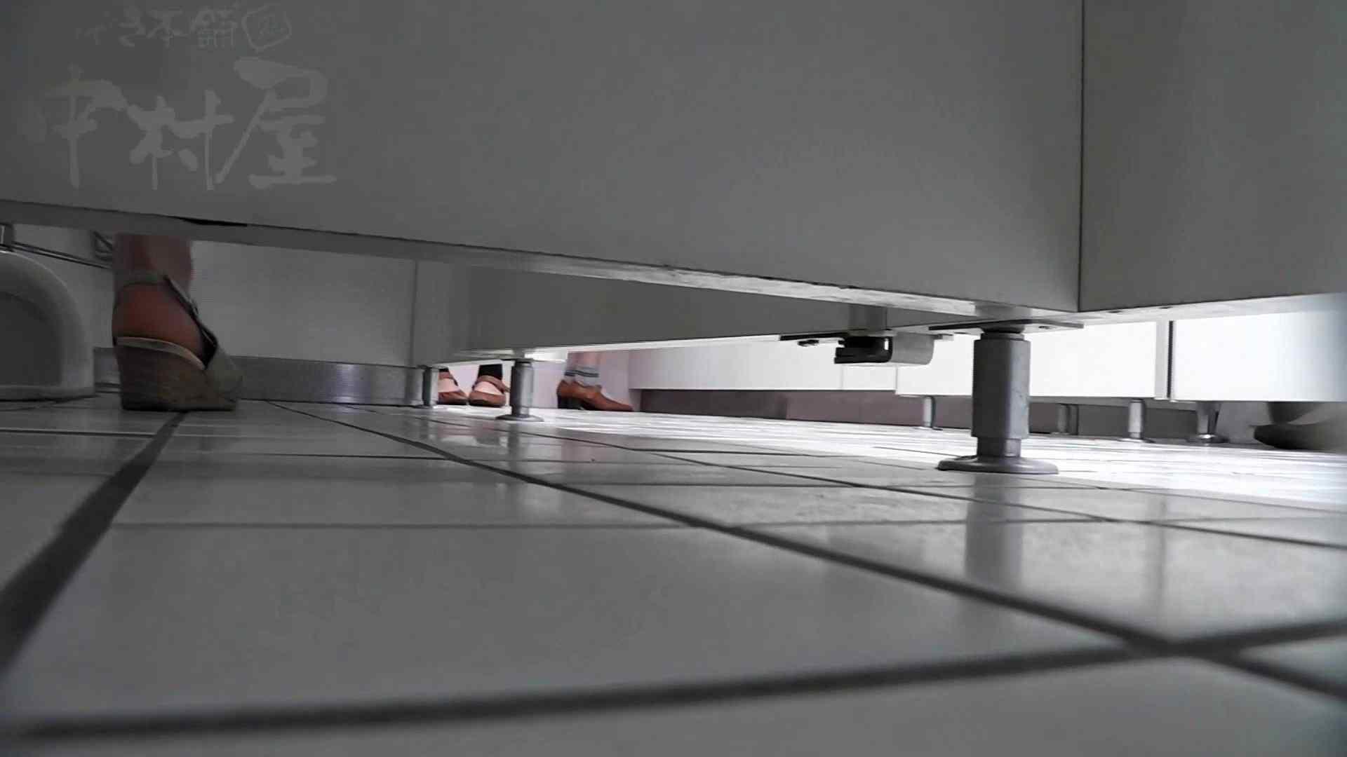 美しい日本の未来 No.29 豹柄サンダルはイ更●気味??? モロだしオマンコ 性交動画流出 70pic 58