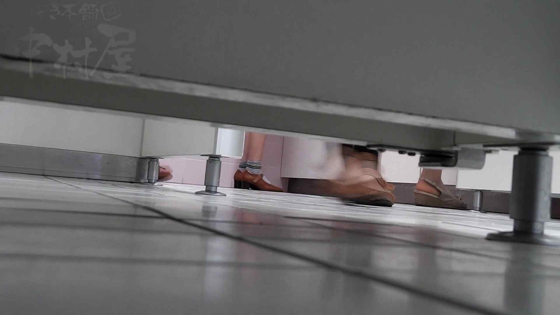美しい日本の未来 No.29 豹柄サンダルはイ更●気味??? トイレ突入 性交動画流出 70pic 59