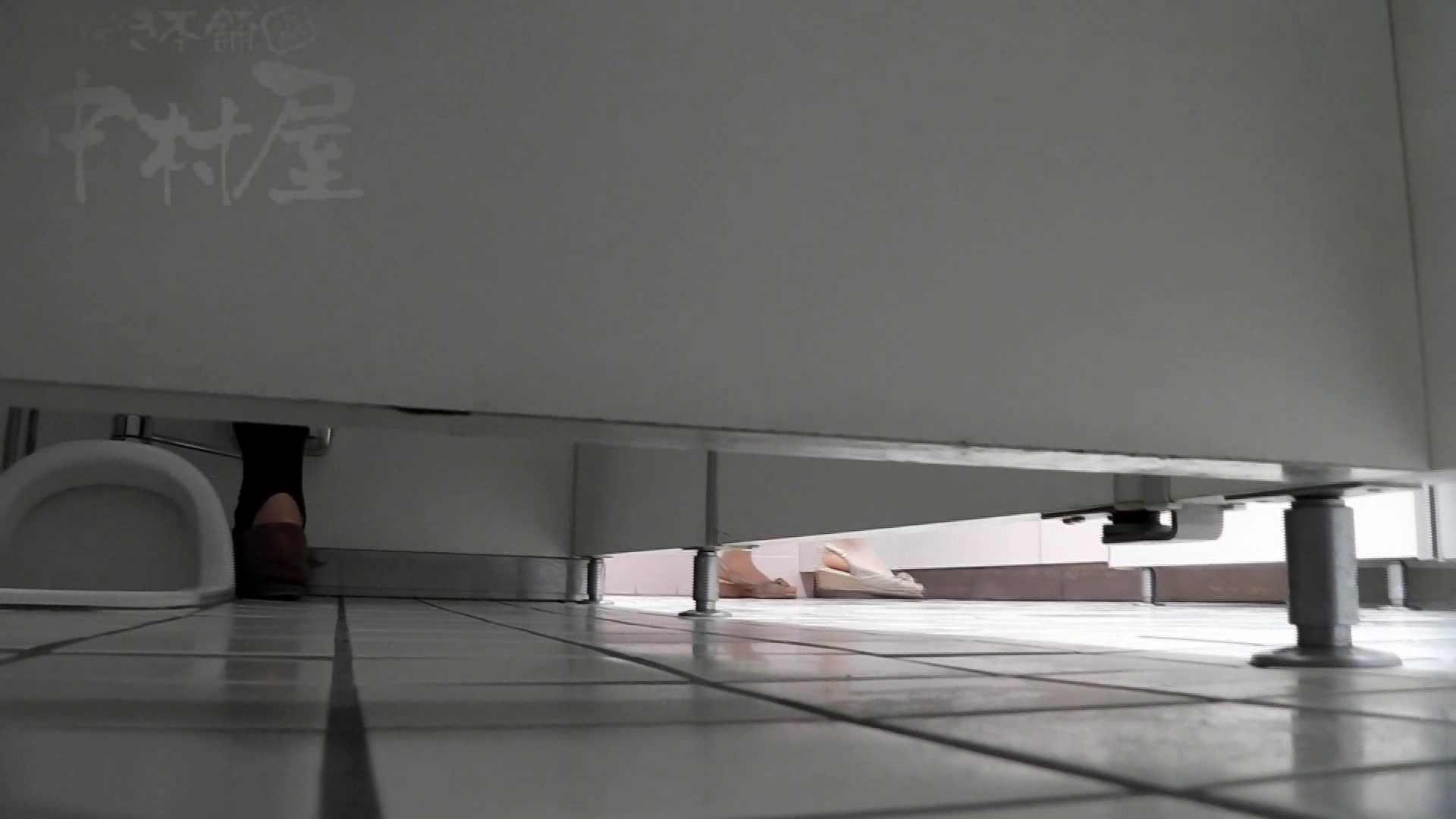 美しい日本の未来 No.29 豹柄サンダルはイ更●気味??? 乙女  70pic 63
