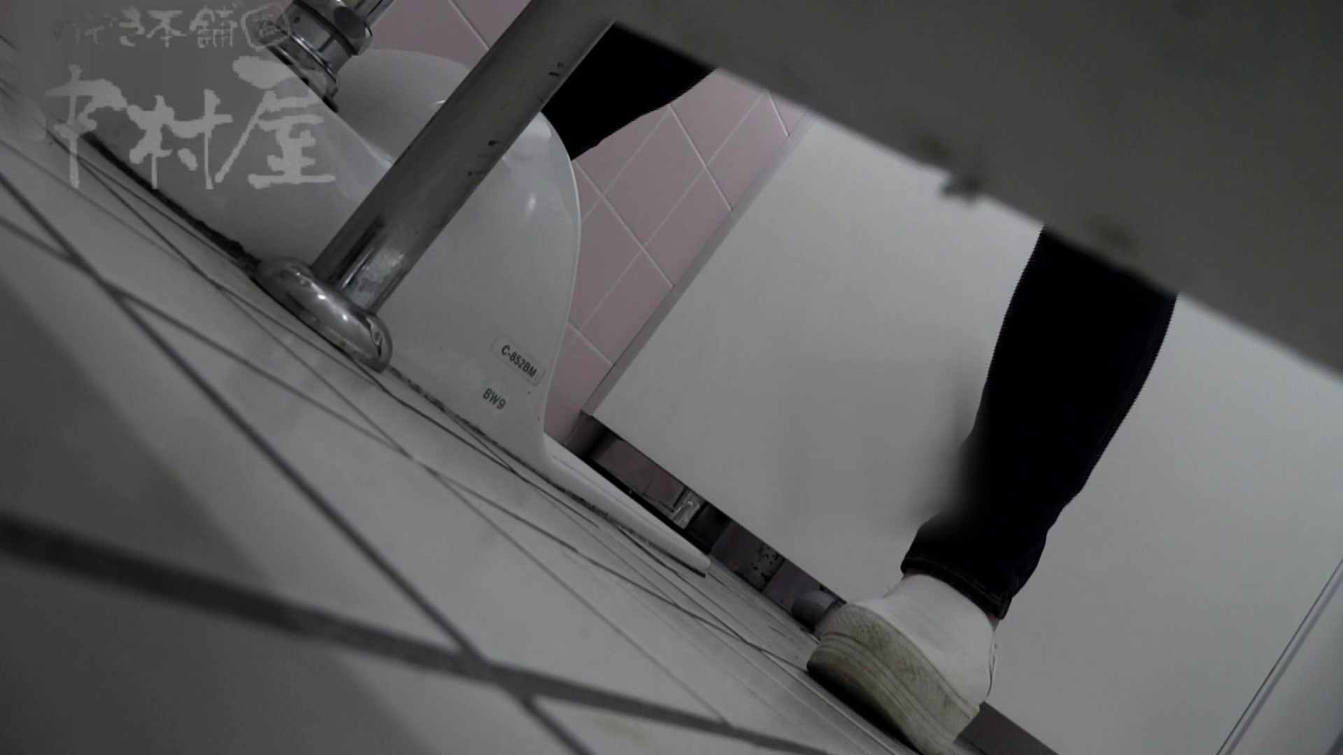 エッチ 熟女 美しい日本の未来 No.31 新しいアングルに挑戦 のぞき本舗 中村屋
