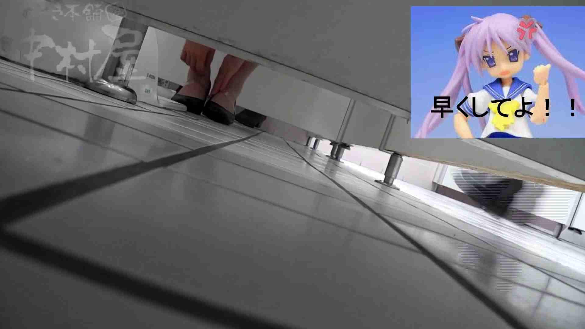 美しい日本の未来 No.32 えっえ~~~激怒?どういうこと? 排泄隠し撮り ぱこり動画紹介 85pic 68