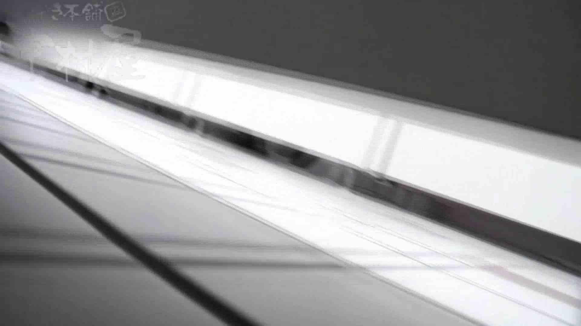 美しい日本の未来 No.32 えっえ~~~激怒?どういうこと? 排泄隠し撮り ぱこり動画紹介 85pic 76