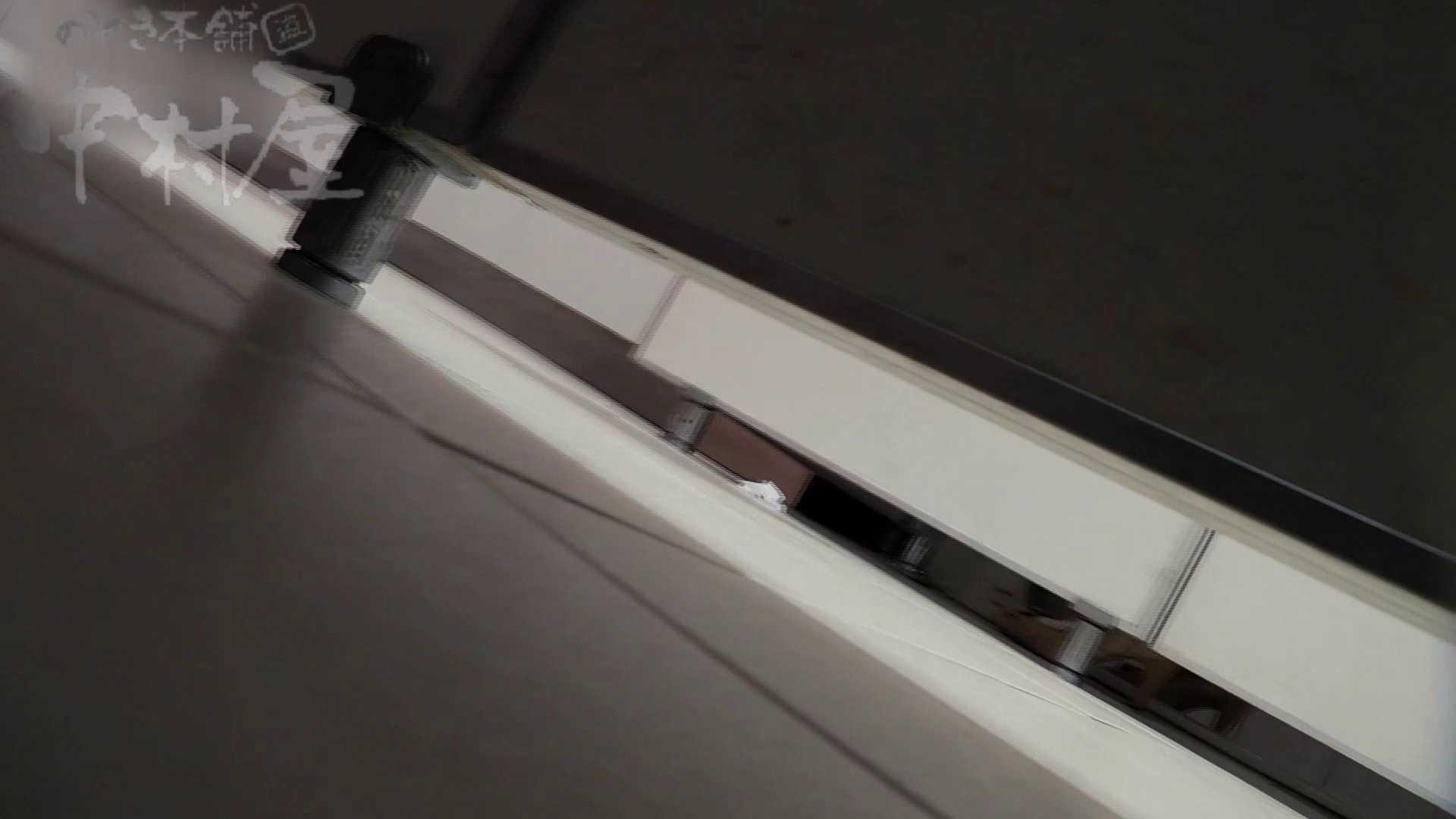 美しい日本の未来 No.34 緊迫!予告モデル撮ろうとしたら清掃員に遭遇 卑猥 アダルト動画キャプチャ 74pic 5