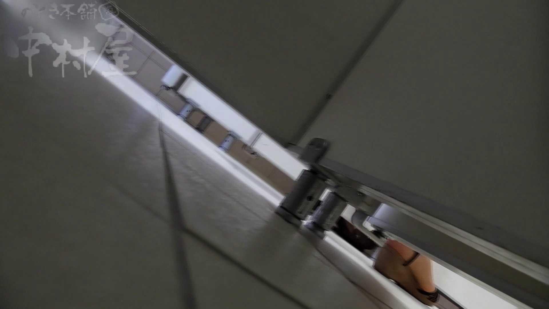 美しい日本の未来 No.34 緊迫!予告モデル撮ろうとしたら清掃員に遭遇 卑猥 アダルト動画キャプチャ 74pic 29