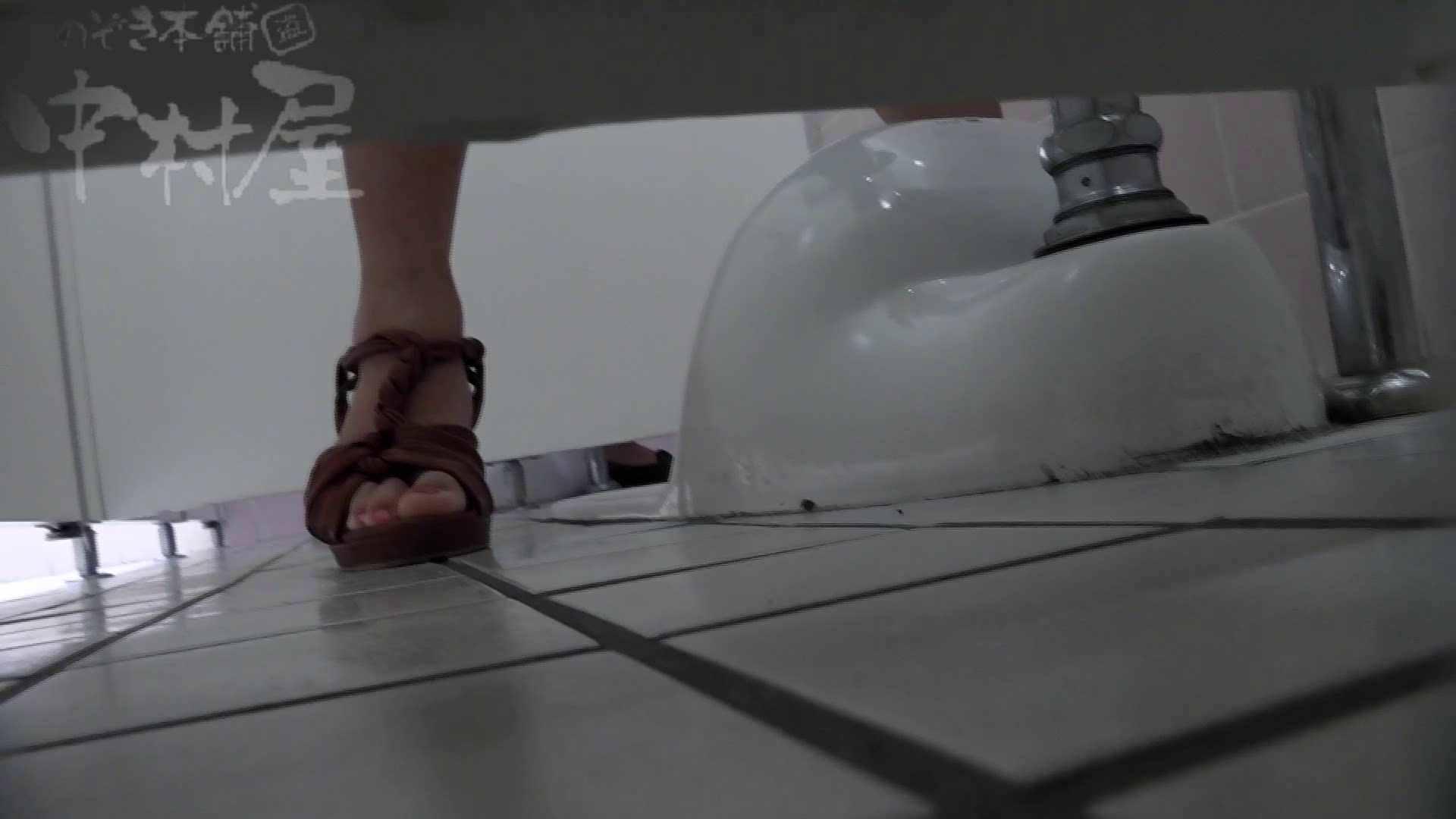 美しい日本の未来 No.34 緊迫!予告モデル撮ろうとしたら清掃員に遭遇 肛門丸見え  74pic 72