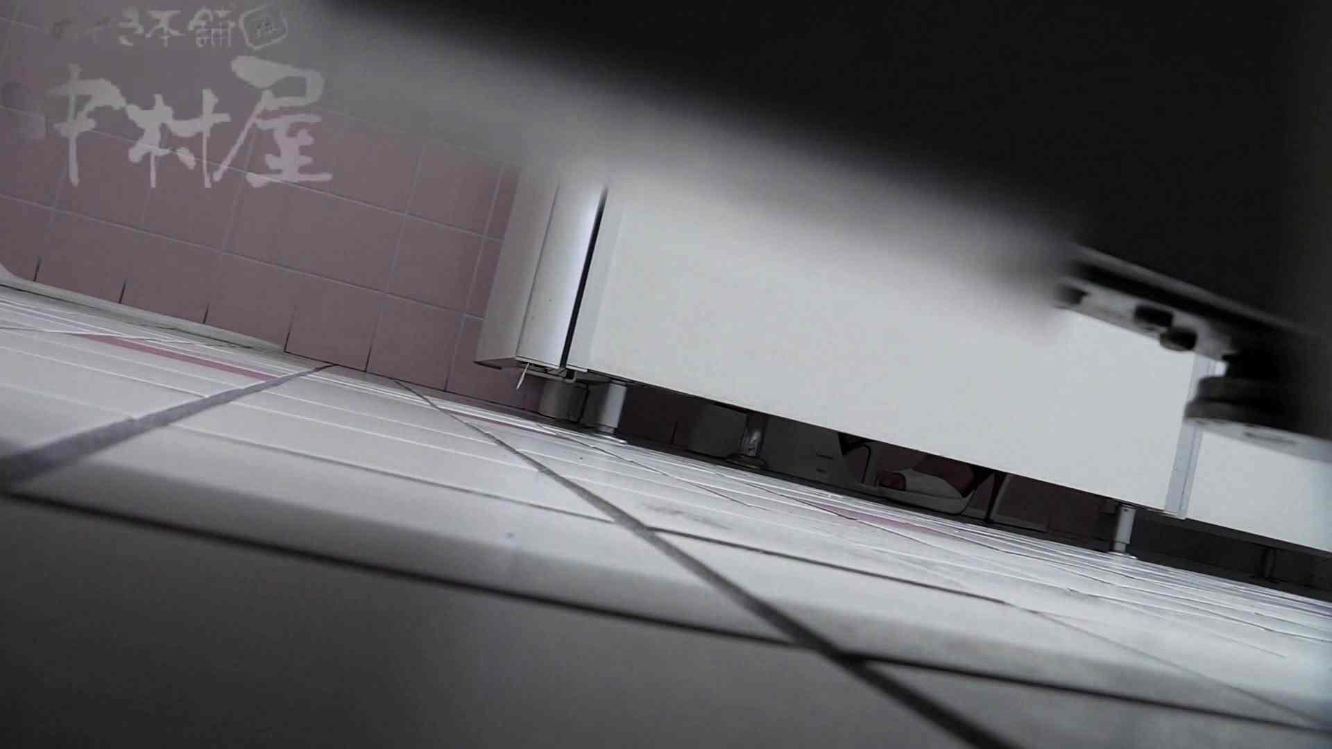 美しい日本の未来 No.37 モデルを追跡したら 追跡   モデル  103pic 31