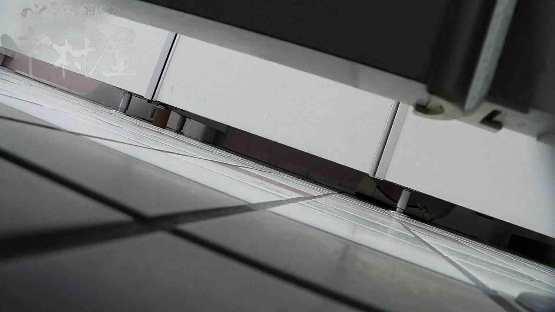美しい日本の未来 No.37 モデルを追跡したら 追跡  103pic 40